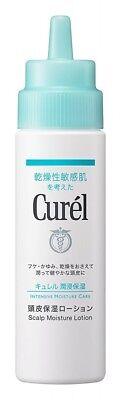 Curel Scalp Moisturizing Lotion Hair Scalp Care 120 ml from japan