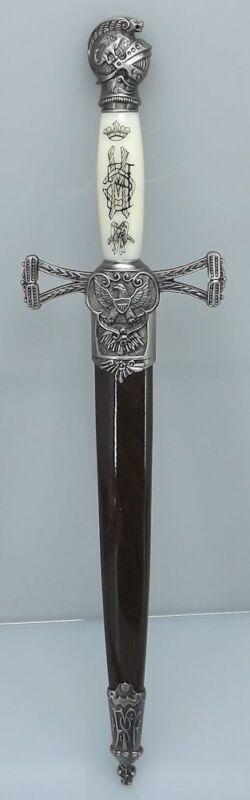 New Masonic Mason Dagger Sword Square & Compass With Sheath Free Mason BRAND NEW