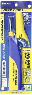 Hakko Soldering Iron Fx901-01 Cordless Outdoor Battery-powered Japan With Track