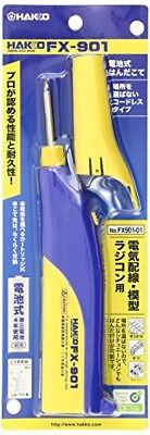 Hakko Fx-901 Cordless Soldering Iron Battery Powered From Japan Free Shipping