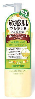 Kokuryudo HIPITCH Mild Type Cleansing Oil M 190ml
