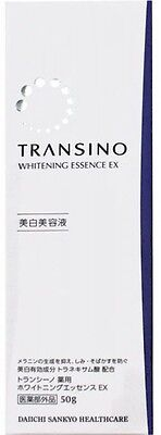 Transino Medicated Whitening Essence EX 50g Japan Free Shipping With Tracking