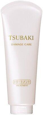 Shiseido Tsubaki Damage Care Treatment 180g Hair Free Shipping New Japan Import