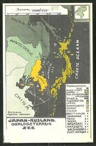Map postcard Korea Japan Russia War at Sea China 1904