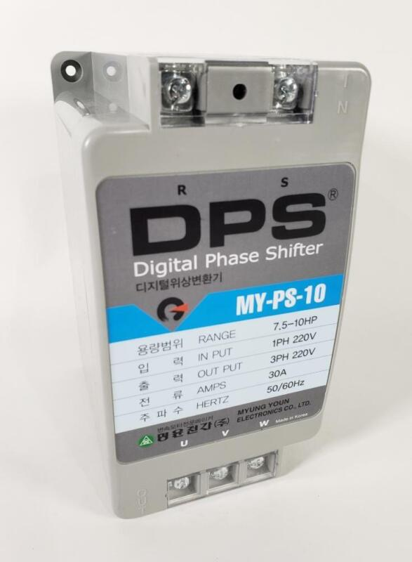 Digital Phase Shifter MY-PS-10 30A 10HP Drive 3 Phase Motor Pre-Owned
