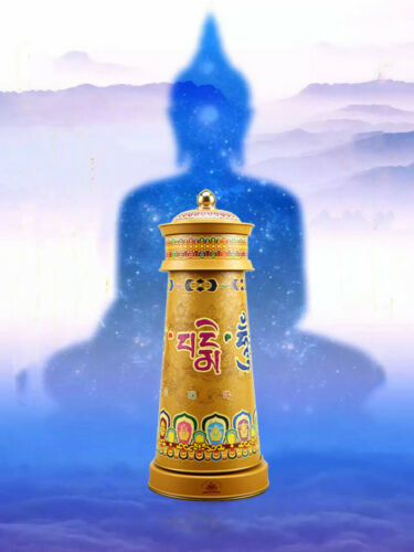 """TEMPLE SIZE! BLESSED 11"""" ELECTRONIC TURNING WHEEL: Sutra of Amitabha Buddha"""