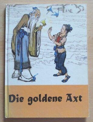 Die goldene Axt – Fang Yuan & Yang Yongqing  DDR Bilderbuch Märchen