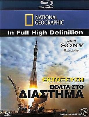 LAUNCH -WALK TO SPACE NATIONAL GEOGRAPHIC BLU RAY DVD