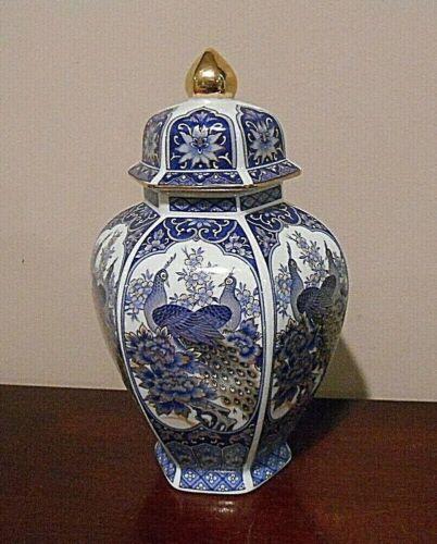 """Vintage Cobalt Blue & Gold Trim Ginger Jar Imperial Peacock Design 8"""" Japan"""
