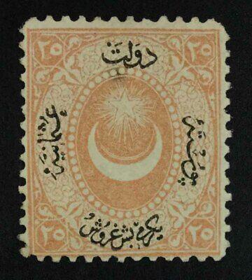 MOMEN: TURKEY SC #19 1867 MINT OG VLH LOT #63263