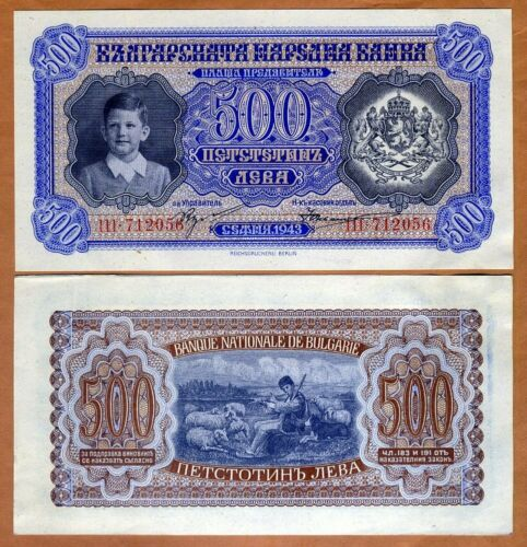 Bulgaria, Kingdom, 500 Leva, 1943 P-66, WWII, aUNC > King Simeon II as a child