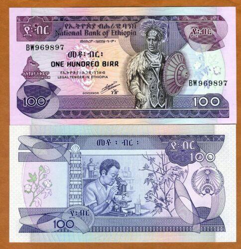 Ethiopia, 100 Birr, ND (1991), P-45 (45b), UNC > Warrior