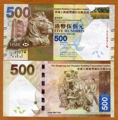 Hong Kong, $500, 2014, HSBC, P-215d, UNC > Lion > Lunar New Year