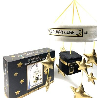 Quran Cube Kaaba Baby Cot Mobile  Out Of Stock *Official Stockist*