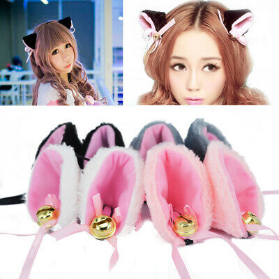 Fox Ears Halloween (Party Halloween Cat Fox Ears Headband Costume Fur Anime Neko Cosplay Hair)