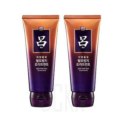 Anti Hair Loss Treatment 6.7oz 2PCS Scalp Hair Care Korea Beauty w Tracking No