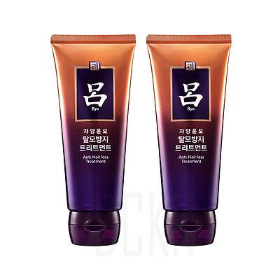 Anti Hair Loss Treatment 6.7oz 2PCS Scalp Hair Care Korea Beauty w Tracking No