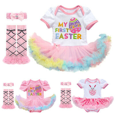 My First Easter Egg Bunny Tutu Baby Grow Outfits Costume Fancy Dress Clothes - Easter Egg Costume