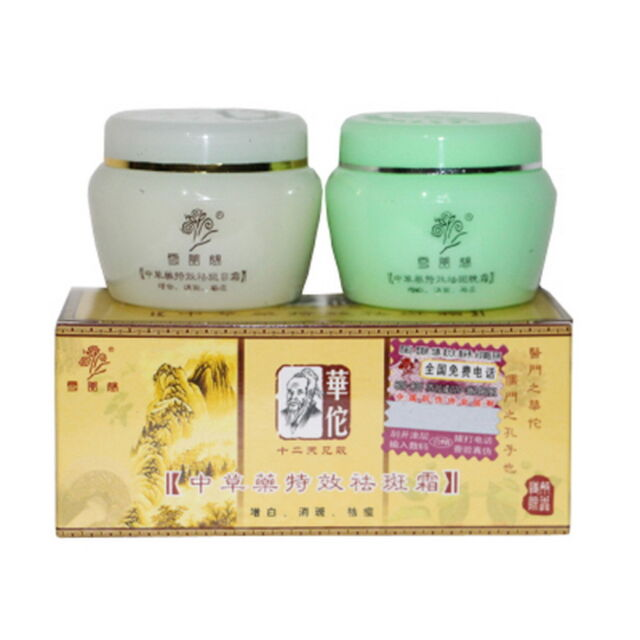 Hua Tuo Chinese herbal effect freckle cream whitening removing spot acne 20gx2 ]