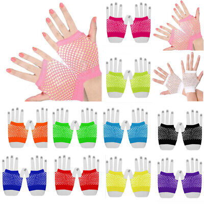 Ladies Fishnet Gloves Short Fingerless Neon Party Dance 70s 80s Womens Gloves](Fishnet Gloves)