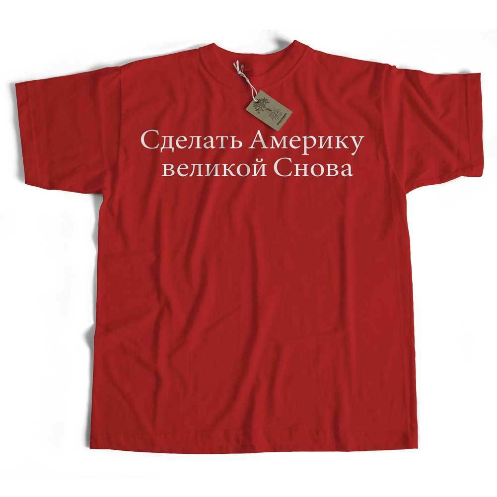 Make America Great Again - In Russian T-Shirt from Old Skool Hooligans