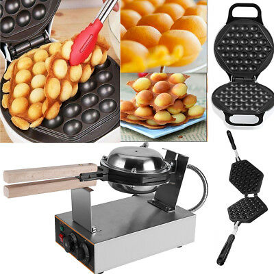 110V-220V Electric Bubble Egg Cake Maker Waffle Pan Kitchen Cooking Machine Tool (220v Pan)