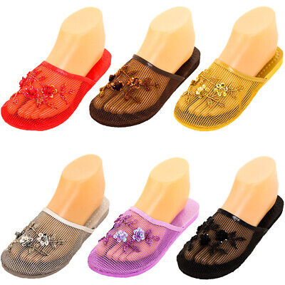 Womens Chinese Mesh Slippers Slides Slip On Sandal House Sho