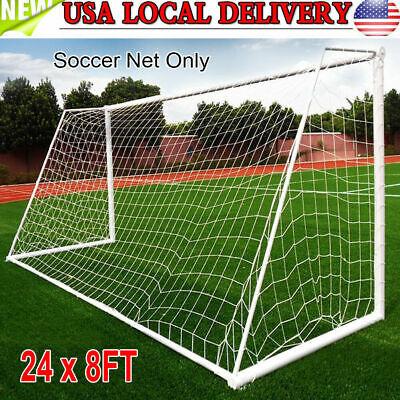 24 x 8ft Football Net PE Soccer Goal Post Nets Full Size Sports Training Match - Foot Ball Goal Post