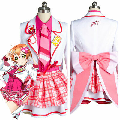 Love Live! SIF Rin Hoshizora Cosplay Costume Outfit Uniform After School Dress - Sif Costume