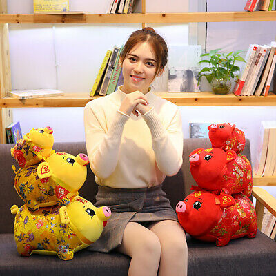 2019 Chinese New Year Mascot Cartoon Pig Plush Doll Blessing Gift Souvenir HOT