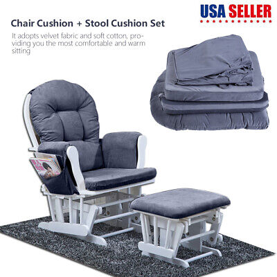 Soft Cotton Chair Cushion & Stool Pad Set for Rocker Rocking Chair Home Office ()