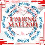 yishengmall2014