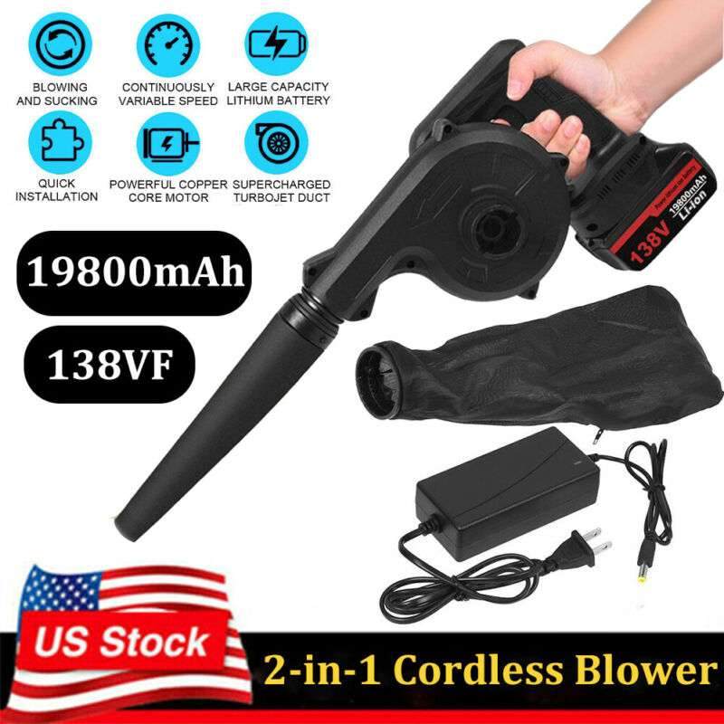 2-in-1 Portable Cordless Leaf Blower Vacuum Dust Cleaner with Battery & Charger