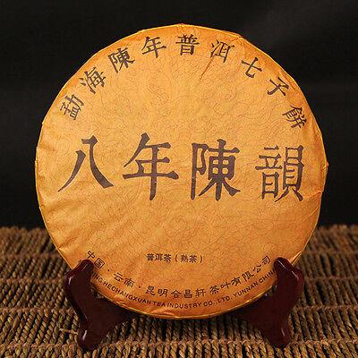 357g Ripe Pu Er Tea 8 Years Old Puer Tea Pu-erh Health Care Puer Brick Divine