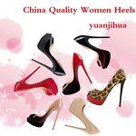 yuanjihua-heels