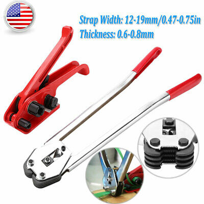 Manual Petpp Strapping Tool Packing Machine Set Heavy Duty Tensioner Sealer