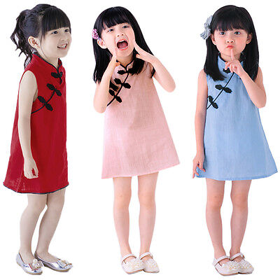 Kids Girls Cute Dress Chinese Style Vintage Cheongsam Dresses Qipao Baby Clothes - Children's Chinese Dress