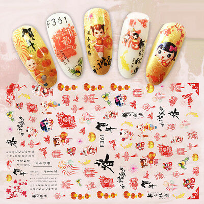 Chinese New Year Nail Art Sticker Women Manicure Decor Spring Festival Decal Hot (Chinese New Year Stickers)