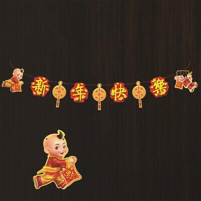 Happy Chinese New Year Bunting Banner Hanging Party Supply Garland Decorations -