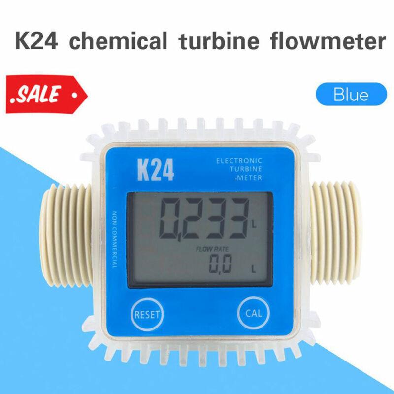 K24 Turbine Digital Diesel Fuel Flow Meter For Chemicals Water LCD display