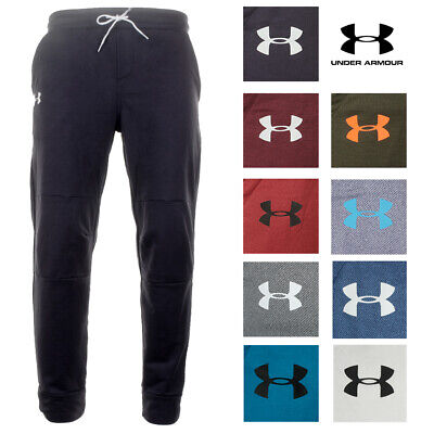 Under Armour Cold Gear Men's Loose Fit Drawstring Gym Workout Jogger Sweatpants Activewear