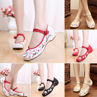 Chinese Embroidered Floral Shoes Women Ballerina Mary Jane Flat Ballet Canvas ()