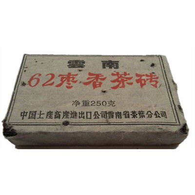 1962 Year 250g Chinese Yunnan Puer Tea Brick Ancient Pu-erh Health Tea