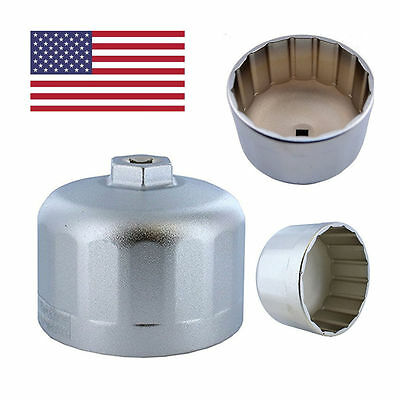 86mm Oil Filter For BMW Volvo Wrench Filter Housing Caps Remover Tools-BEST