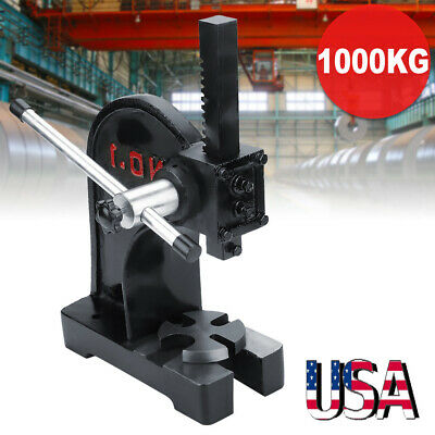 1ton Industrial Level Arbor Press Manual Forging Press Solid Cast Iron Frame New