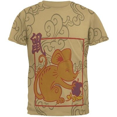 Chinese New Year Rat All Over Tan Adult T-Shirt ()