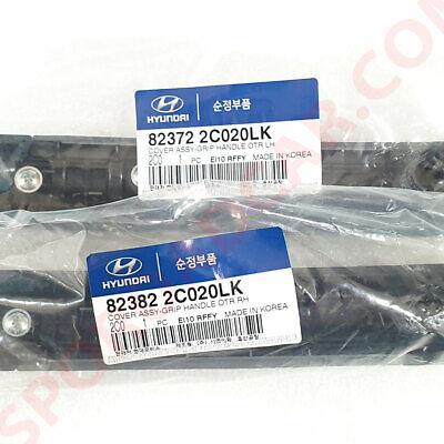 OEM Genuine Parts Rubber Door Strip Trim RIGHT For HYUNDAI 2002-2008 Tiburon