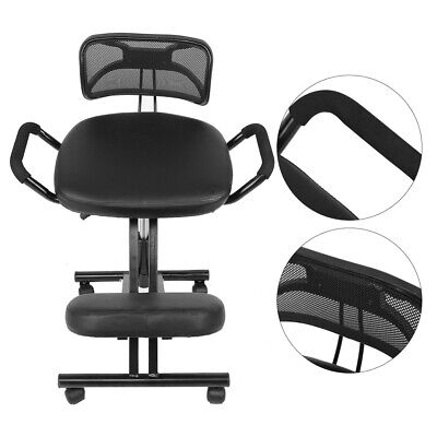 Ergonomic Office Chair Adjustable Posture Correction Knee Stool With Back Suppor