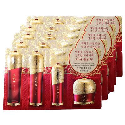 MISSHA Cho Gong Jin Toner +Emulsion +Cream + Essence X 5PCS