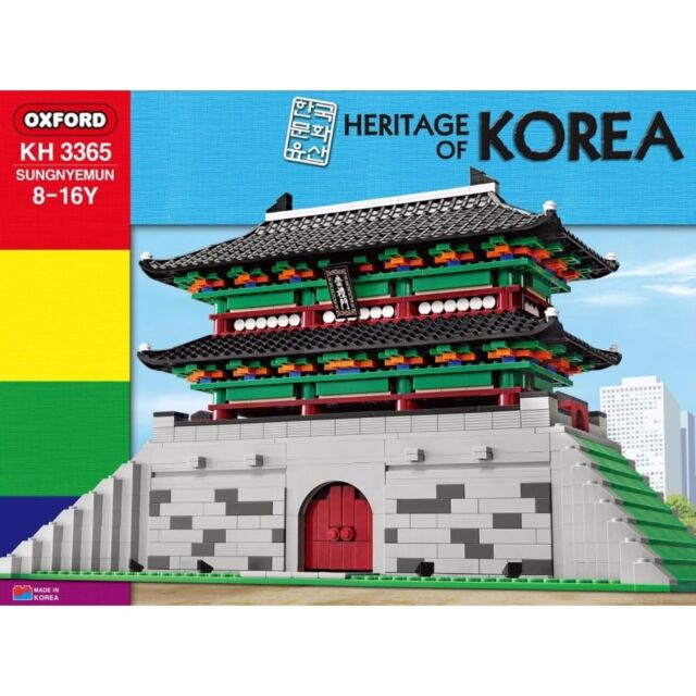 Oxford SUNGNYEMUN Heritage of Korea Line Assembly Blocks KH3365 1419 pieces